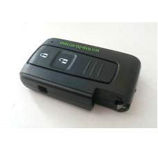 Toyota Smartkey 2-buttons key housing FB
